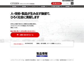cfd.citizen.co.jp