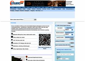 cfguide.com