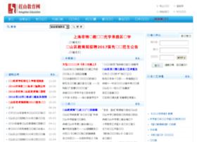 cfhsedu.com