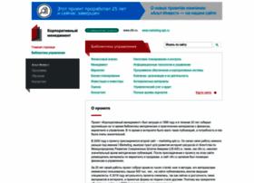 cfin.ru