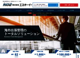 cfive.noe-j.co.jp