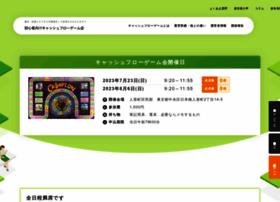cfkanto.com