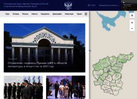 cfo.gov.ru