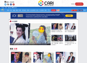 cforum2.cari.com.my