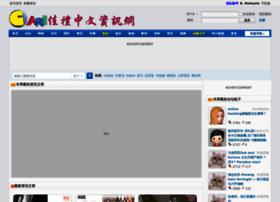 cforum7.cari.com.my