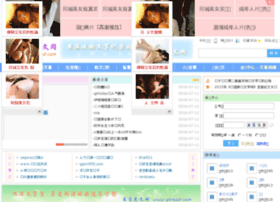 cfozxw.com.cn
