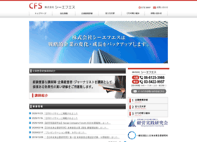 cfs21.co.jp
