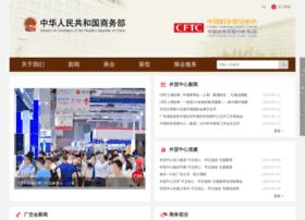 cftc.org.cn