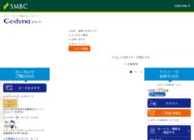 cfweb.co.jp