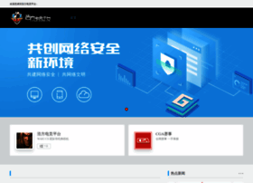 cga.com.cn