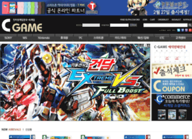 cgame.co.kr