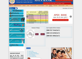 cgapexbank.com