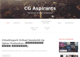 cgaspirantsblog.wordpress.com