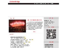 cgbchina.com