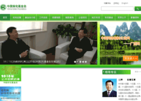 cgf.org.cn