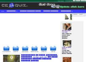 cggkquiz.blogspot.in