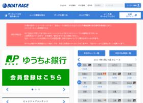 cgi.kyotei.or.jp