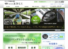 cgi.morisei-kako.co.jp