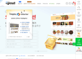 cgimall.co.kr
