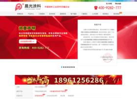cgpaint.com.cn