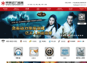 cgpower.com.cn