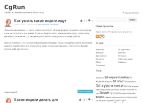 cgrun.com