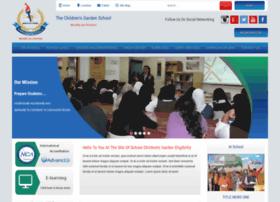 cgsc.com.sa
