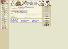 cgsword.com
