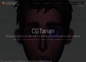 cgtarian.ru
