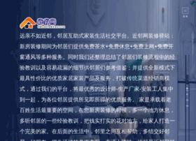 cguwan.com.cn