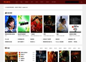 cguwan.com
