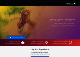 cgway.net