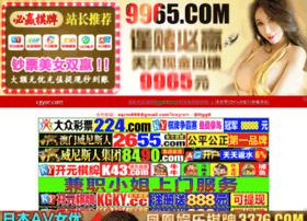 cgyar.com