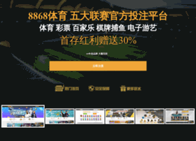 cgyes.com
