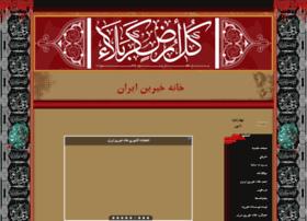 ch-iran.org