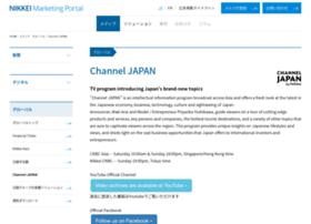ch-japan.com