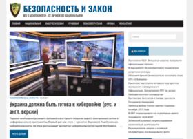 ch-z.com.ua