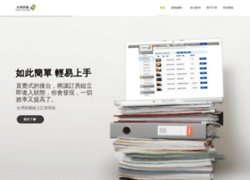 ch.taiwantravelmap.com