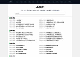 cha138.com