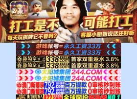 cha255.com