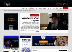 chabad.info