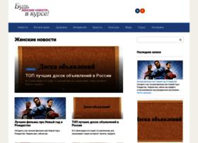 chaborra.ru