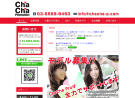 chacha-p.com