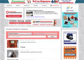 chacom.ru