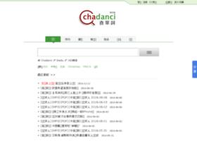 chadanci.com