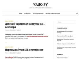 chado.ru