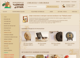 chadomik.ru