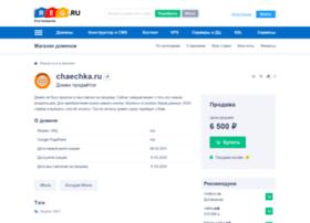 chaechka.ru