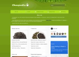 chaepedia.com