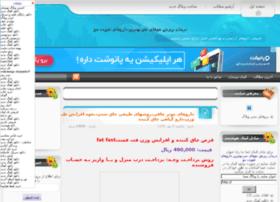 chaghi1.arisfa.com